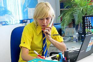 Илона Козич