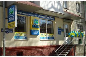 Наш адрес: г. Саратов, ул. Мичурина, д. 73
