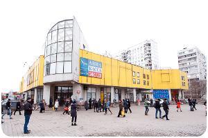Наш адрес: ул. Менжинского, д. 36, желтый ТЦ, 2-й этаж, офис 14