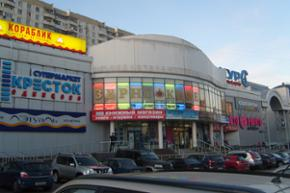 """Мы находимся по адресу: г. Одинцово, Можайское шоссе, 159, ТЦ """"Курс"""", 2-й этаж"""