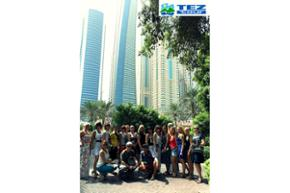 Информационный тур в ОАЭ (август 2014 г.)