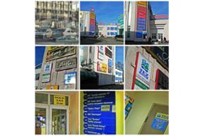 """Наш адрес: г. Коломна, ул. Макеева, 1А, ТК """"Макеевский"""", офис 117, напротив трамвайной остановки ул. Дзержинского"""