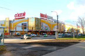 """Мы находимся по адресу: г. Колпино, ул. Октябрьская, д. 8, пом. 2, 2-й этаж (ТК """"ОКА"""")."""