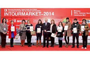 На выставке Интурмаркет-2014