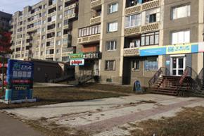 Наш офис находится по адресу: г. Ангарск, микрорайон 12а, д. 2-Б, оф. 249