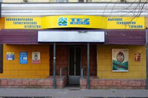 Наш офис находится по адресу:  г. Балашиха, пр-т Ленина, д. 8