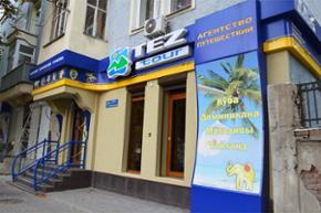 Наш офис находится по адресу: улица Фридриха Энгельса, 17, напротив центрального стадиона