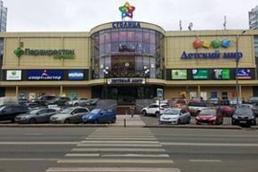 """Наш адрес: г. Москва, Солнцевский проспект, дом 21, торговый центр """"Столица"""", 1 этаж, павильон 113 (справа от входа в супермаркет """"Перекресток"""")"""