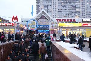 Наш офис в 10 метрах от станции метро Марксистская